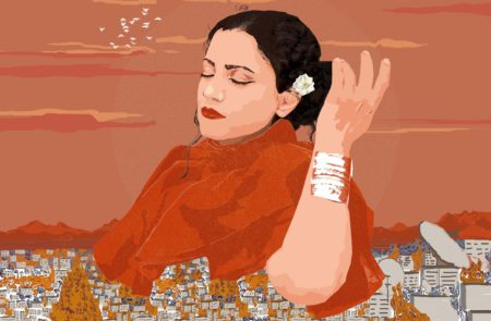 EMEL_Cover - The Tunis Diaries